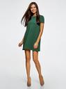 Платье А-образного силуэта в рубчик oodji #SECTION_NAME# (зеленый), 14000157/45997/6E00N - вид 2