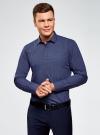 Рубашка базовая из хлопка  oodji для мужчины (синий), 3B110026M/19370N/7975G - вид 2