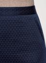 Юбка трикотажная стеганая oodji для женщины (синий), 24100031/42408/7900N