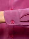 Блузка базовая из вискозы oodji #SECTION_NAME# (фиолетовый), 11411136B/26346/4700N - вид 5