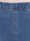 Джинсы-легинсы с искусственным жемчугом oodji #SECTION_NAME# (синий), 12104043-13/46260/7512P - вид 4