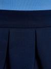 Юбка расклешенная с мягкими складками oodji #SECTION_NAME# (синий), 11600388-1/33574/7900N - вид 4