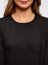 Блузка свободного силуэта с вырезом-капелькой на спине oodji #SECTION_NAME# (черный), 11411129/45192/2900N - вид 4