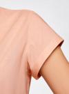 Рубашка прямого силуэта с короткими рукавами oodji #SECTION_NAME# (розовый), 11411141/46401/5400N - вид 5