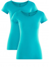 Комплект приталенных футболок (2 штуки) oodji #SECTION_NAME# (бирюзовый), 14701005T2/46147/7300N