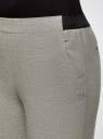 Брюки укороченные на эластичном поясе oodji для женщины (серый), 11706203-6/19801/2312M