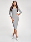 Платье облегающее с вырезом-лодочкой oodji #SECTION_NAME# (серый), 14017001-6B/47420/2000M - вид 2