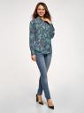 Блузка прямого силуэта с нагрудным карманом oodji #SECTION_NAME# (синий), 11411134-1B/48853/7973E - вид 6