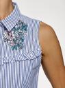 Рубашка хлопковая с рюшами oodji #SECTION_NAME# (разноцветный), 14911013-2/45387/1075S - вид 5