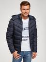 Куртка утепленная с капюшоном oodji для мужчины (синий), 1L112033M-1/48733N/7900N