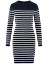 Платье вязаное с декором на плече  oodji #SECTION_NAME# (синий), 63912231/46750/7912S