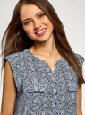 Блузка с короткими рукавами и нагрудными карманами oodji #SECTION_NAME# (синий), 21412132-2B/24681/7912E - вид 4