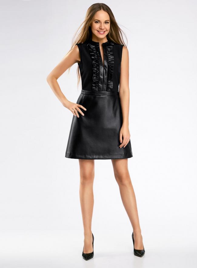 Платье комбинированное с юбкой из искусственной кожи oodji #SECTION_NAME# (черный), 11902141/42442/2900N