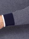 Джемпер вязаный с круглым вырезом oodji для мужчины (синий), 4L112256M/46231N/7912J