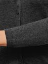 Кардиган вязаный на пуговицах oodji для женщины (серый), 73212401-2B/45647/2500M
