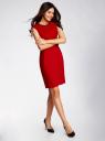 Платье трикотажное с декором из искусственной кожи oodji для женщины (красный), 24008300/35477/4500N