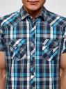 Рубашка клетчатая с нагрудными карманами oodji #SECTION_NAME# (синий), 3L410118M/34319N/796CC - вид 4