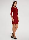 Платье трикотажное базовое oodji #SECTION_NAME# (красный), 14001071-2B/46148/4900N - вид 6