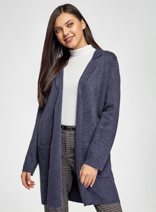 Кардиган с накладными карманами без застежки oodji #SECTION_NAME# (синий), 63212590/18941/7401M