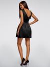 Платье приталенное с V-образным вырезом на спине oodji #SECTION_NAME# (черный), 12C02005/24393/2900N - вид 3