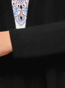 Кардиган свободного силуэта без застежки oodji для женщины (черный), 73212371-1B/48117/2900N
