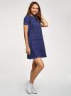 Платье свободного силуэта из фактурной ткани oodji #SECTION_NAME# (синий), 14000162/46155/7529E - вид 6
