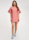 Платье прямого силуэта с воланами на рукавах oodji #SECTION_NAME# (розовый), 14000172B/48033/4B00N - вид 2