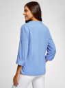 Блузка вискозная с рукавом-трансформером 3/4 oodji #SECTION_NAME# (синий), 11403189-2B/26346/7500N - вид 3