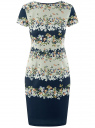 Платье на молнии приталенное oodji #SECTION_NAME# (синий), 24011019-1/45344/7930F
