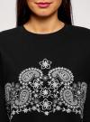 Платье прямого силуэта с воланами на рукавах oodji #SECTION_NAME# (черный), 14000172-1/48033/2912P - вид 4