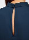 Блузка базовая без рукавов с воротником oodji #SECTION_NAME# (синий), 11411084B/43414/7900N - вид 5