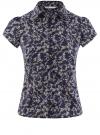 Блузка принтованная из легкой ткани oodji #SECTION_NAME# (синий), 21407022-7M/12836/2919F