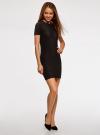 Платье трикотажное с коротким рукавом oodji #SECTION_NAME# (черный), 14011007B/45262/2900N - вид 6