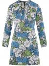 Платье приталенное принтованное oodji #SECTION_NAME# (разноцветный), 11900220-1/45352/7562F