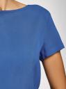 Блузка вискозная свободного силуэта oodji #SECTION_NAME# (синий), 21411119-1/26346/7500N - вид 5