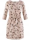 Платье вискозное с рукавом 3/4 oodji #SECTION_NAME# (бежевый), 11901153-1B/42540/3352A