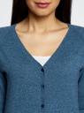 Кардиган вязаный на пуговицах oodji для женщины (синий), 63212580B/46801/7973M