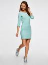 Платье трикотажное базовое oodji #SECTION_NAME# (бирюзовый), 14001071-2B/46148/7320S - вид 6