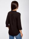 Блузка вискозная с регулировкой длины рукава oodji #SECTION_NAME# (черный), 11403225-2B/26346/2900N - вид 3