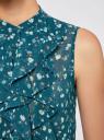 Топ из струящейся ткани с воланами oodji для женщины (зеленый), 21411106/17358/7430F