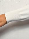 Джемпер фактурный с округлой горловиной oodji #SECTION_NAME# (белый), 63812607/32750/1200N - вид 5