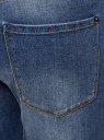 Джинсы-бойфренды средней посадки oodji для женщины (синий), 12105105/46678/7500W