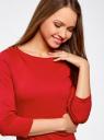Платье облегающего силуэта на молнии oodji #SECTION_NAME# (красный), 14001105-6B/46944/4500N - вид 4