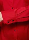 Рубашка хлопковая с металлическими кнопками oodji #SECTION_NAME# (красный), 21406034-1/42083/4500N - вид 5