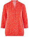 Блузка вискозная с рукавом-трансформером 3/4 oodji #SECTION_NAME# (красный), 11403189-2B/26346/4510O
