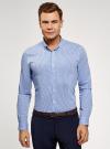 Рубашка extra slim в мелкую клетку oodji #SECTION_NAME# (синий), 3B140003M/39767N/7010C - вид 2