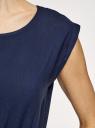 Платье вискозное без рукавов oodji #SECTION_NAME# (синий), 11910073B/26346/7900N - вид 5