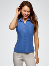 Рубашка базовая без рукавов oodji #SECTION_NAME# (синий), 11405063-4B/45510/7500N - вид 2