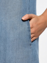 Платье-рубашка из лиоцелла oodji #SECTION_NAME# (синий), 12909042/45372/7500W - вид 4