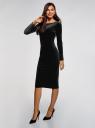 Платье приталенного силуэта с вырезом-лодочкой oodji #SECTION_NAME# (черный), 14011040/48809/2900N - вид 6